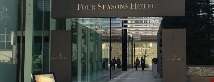Four Seasons Hotel Tokyo at Marunouchi is one of Condé Nast Traveler Platinum Circle 2013.