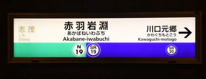 Saitama Railway Akabane-iwabuchi Station (SR19) is one of Lieux qui ont plu à Masahiro.
