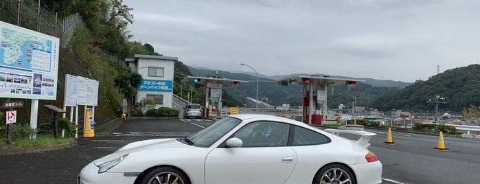 早川料金所 is one of Posti che sono piaciuti a とり.