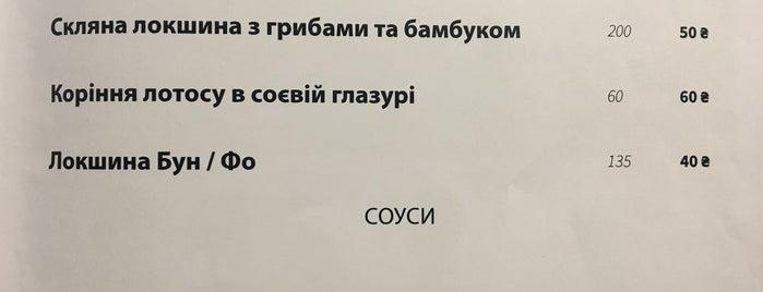Tin Tin is one of Kyiv gastro.
