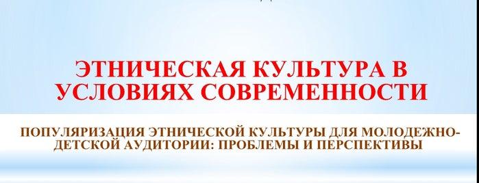 ОАО «РЖД» is one of สถานที่ที่บันทึกไว้ของ NUCRO.