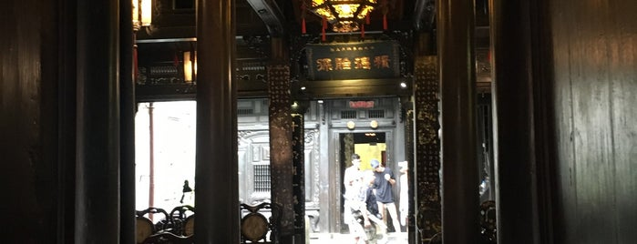 Nhà Cổ Tấn Ký (Tan Ky Ancient House) is one of Federicaさんのお気に入りスポット.