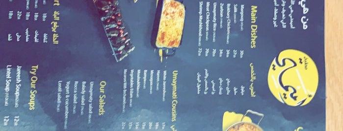 Umaymaty Kitchen is one of Tempat yang Disimpan Queen.