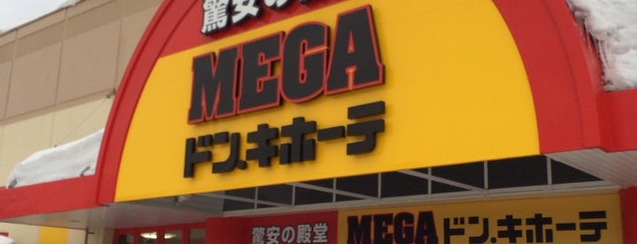 MEGA Don Quijote is one of Sapporo.