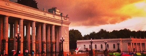 Parque Gorki is one of Москва.
