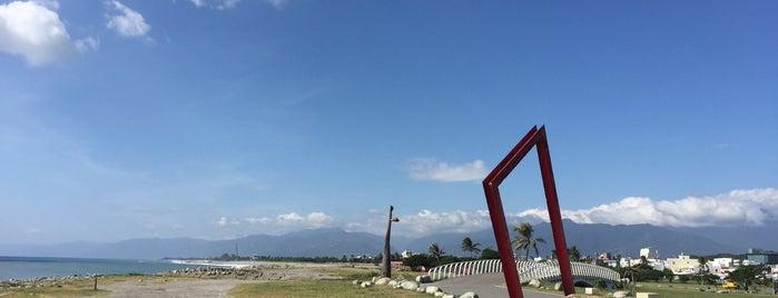 台東市海濱公園國際地標   Paposogan(Seashore Park) is one of Taitung 台東.