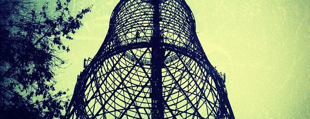 Shukhov Radio Tower is one of Раз.