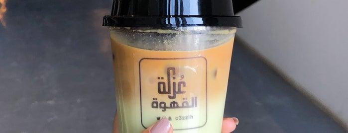 عزلة القهوه is one of Queen'in Kaydettiği Mekanlar.