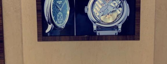 PATEK PHILIPPE is one of T's Liked Places.