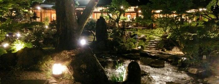 Ganko Nijo-en, Kyoto, Japan is one of Kyoto.