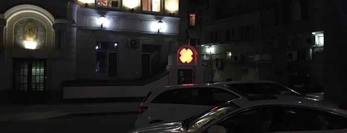 HookahPlace is one of Гастро МСК.