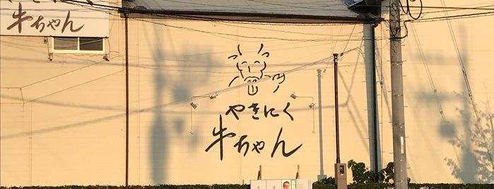 プティ アノン is one of 20 favorite restaurants.
