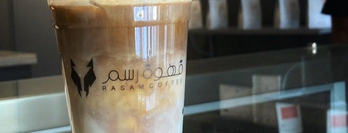 Rasam Coffee is one of Gespeicherte Orte von Queen.