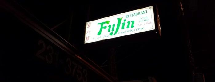 Fujin is one of Lugares guardados de Brian.