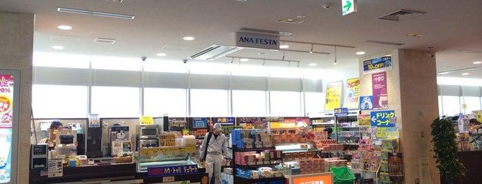 ANA FESTA 石垣ゲート店 is one of Ishigaki.