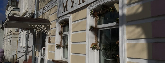 Мука гостиная is one of Vladimir/Suzdal.