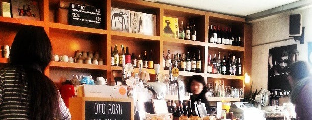 Cafe Oto is one of Coffee Shops in London to work from.