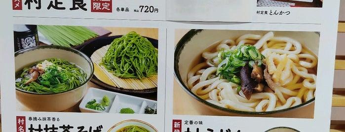 村風土食堂 つちのうぶ is one of สถานที่ที่ Shigeo ถูกใจ.