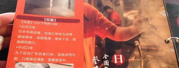 山小屋 is one of 香港CI之指南書.