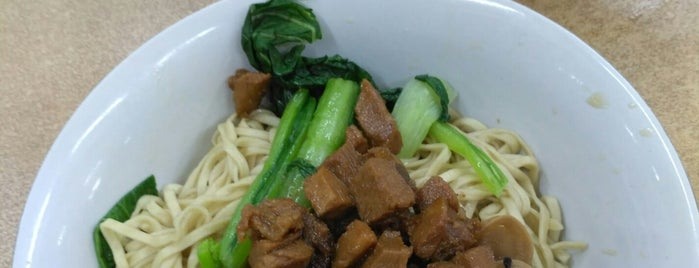 Bakmi Aboen is one of Food.