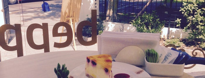 Beppo Café is one of Orte, die Paola gefallen.