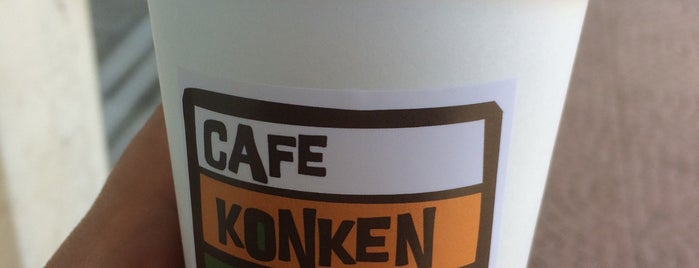 Café Konken is one of Paolaさんのお気に入りスポット.