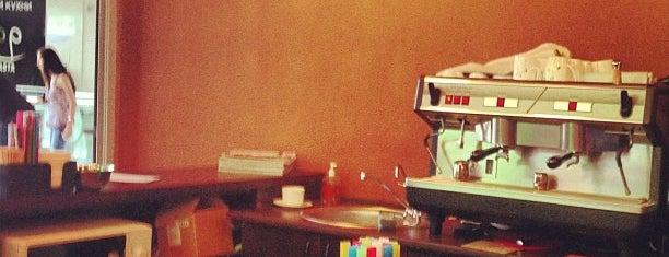 Coffeeshop is one of Anastasia'nın Beğendiği Mekanlar.