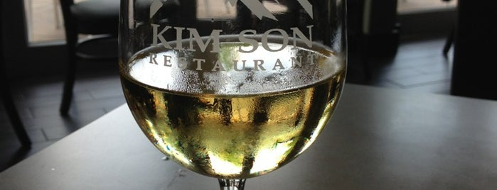 Kim Son Cafe - The Woodlands is one of USA.