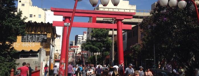 Praça da Liberdade is one of Tchurururu.