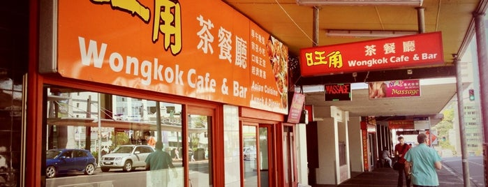 Wongkok Cafe & Bar 旺角餐廳 is one of NEW ZEALAND.