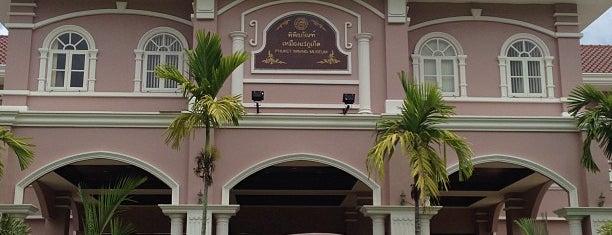 Phuket Mining Museum is one of Phuket.