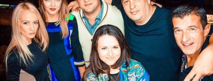 Pravda Bar Club is one of สถานที่ที่ DJ Claude G Miami-Kiev-Geneva ถูกใจ.