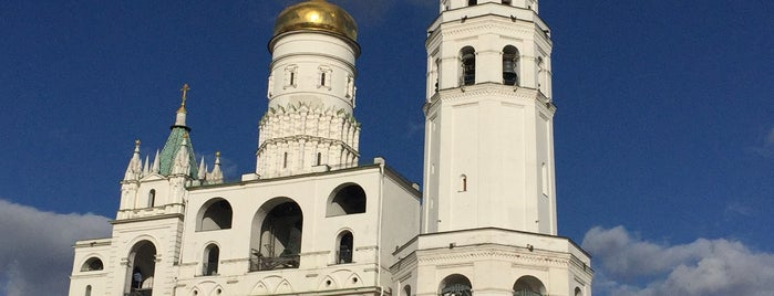 Ivan the Great Bell Tower is one of Moskova.