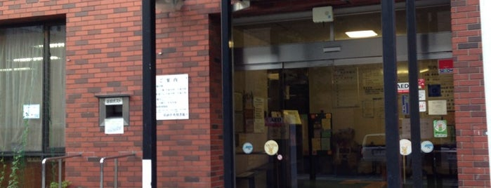 真砂中央図書館 is one of Posti che sono piaciuti a Nonono.
