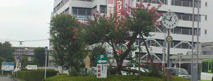 飯能駅 北口バスターミナル is one of Nearby.