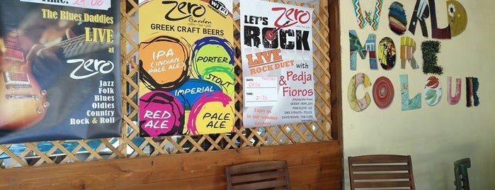 Zero Cafe Bar is one of Kos.