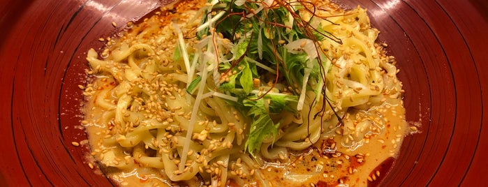 金蠍 GOLD SCORPION is one of 汁なし担々麺.