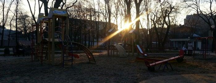 Дитячий парк is one of Kharkiv.