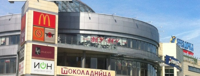ТЦ «Звёздочка» is one of Orte, die Влад-салад gefallen.