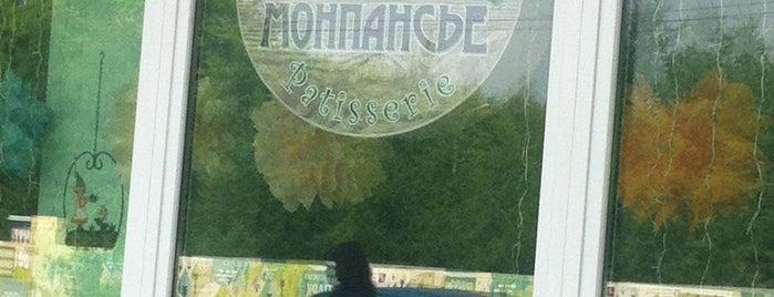 Месье de Монпансье is one of разное.