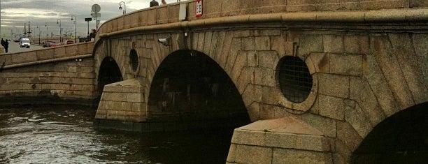 Прачечный мост is one of Locais curtidos por Egor.