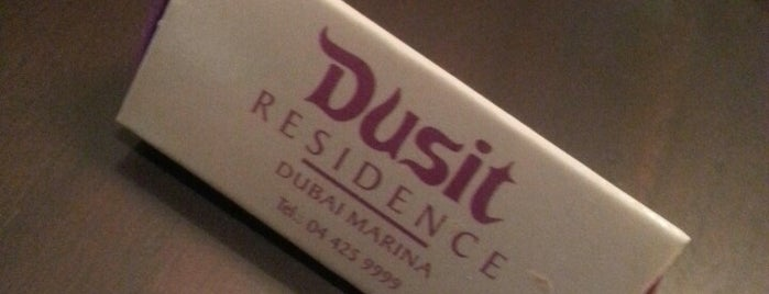 Dusit Residence Dubai Marina is one of Dadeさんの保存済みスポット.