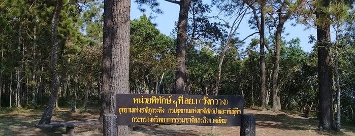 Lang Pae is one of ขอนแก่น, ชัยภูมิ, หนองบัวลำภู, เลย.