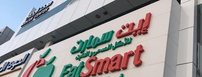 Eat Smart is one of Lieux sauvegardés par Queen.