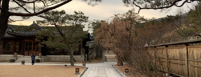 Korean Furniture Museum is one of artartart.