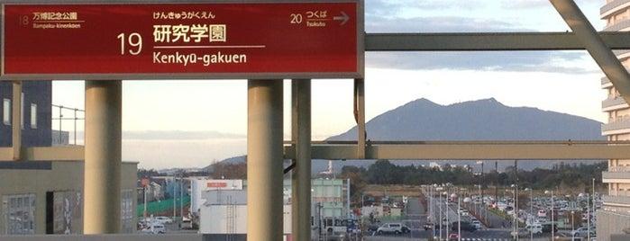 Kenkyu-gakuen Station is one of Eder : понравившиеся места.