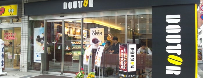 Doutor Coffee Shop is one of Orte, die Naomi gefallen.
