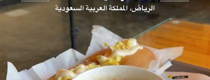 رصيف ٤ is one of Riyadh to go to.