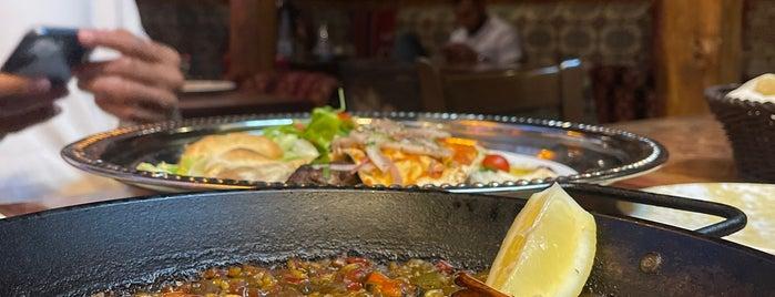 Arabia Bar & Restaurant is one of Barcelona 🇪🇸.