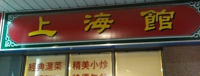 Golden Shanghai Restaurant is one of Chinese Food.